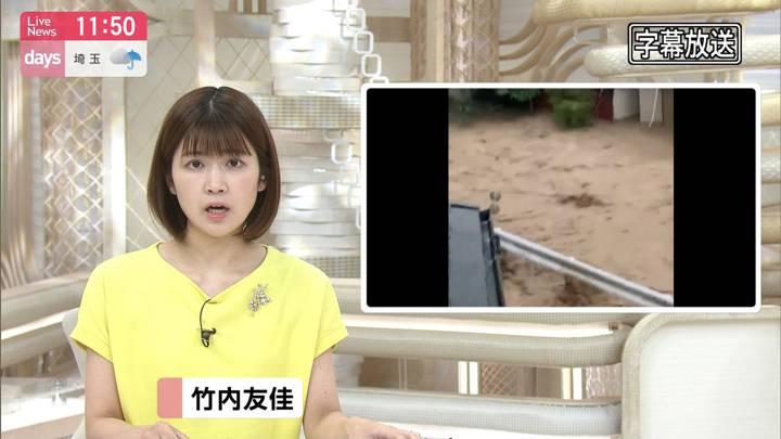 2020年07月04日竹内友佳の画像06枚目