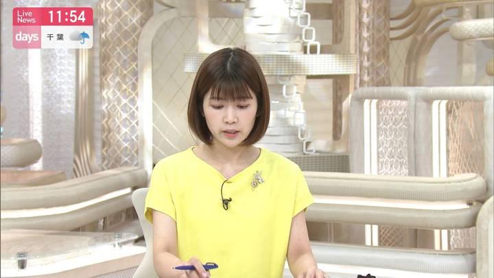 2020年07月04日竹内友佳の画像09枚目