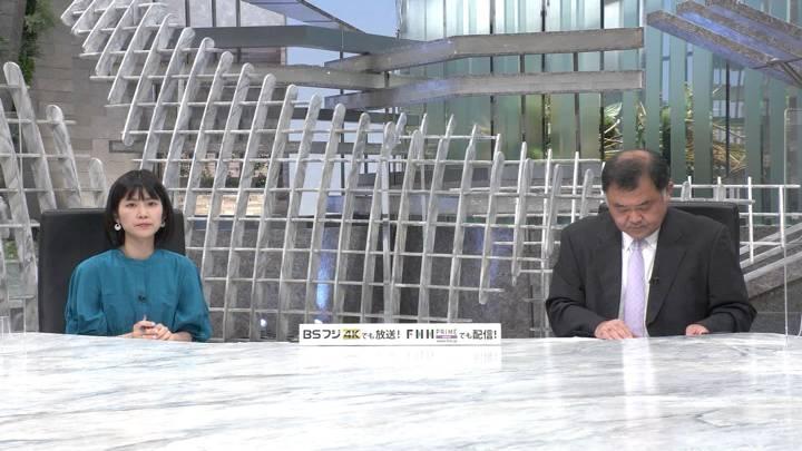 2020年07月06日竹内友佳の画像01枚目