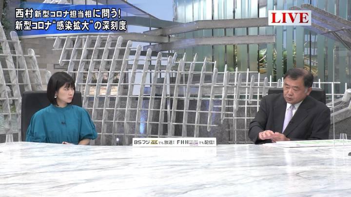 2020年07月06日竹内友佳の画像03枚目