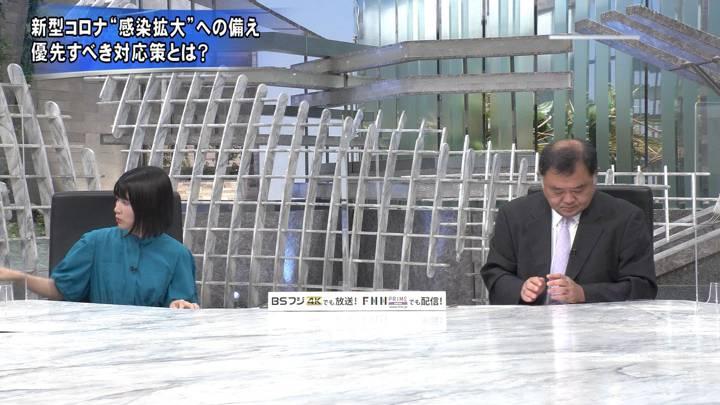 2020年07月06日竹内友佳の画像06枚目