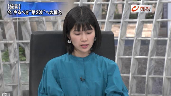 2020年07月06日竹内友佳の画像08枚目