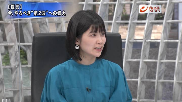 2020年07月06日竹内友佳の画像10枚目