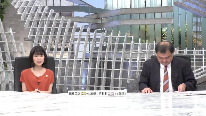 2020年07月07日竹内友佳の画像03枚目