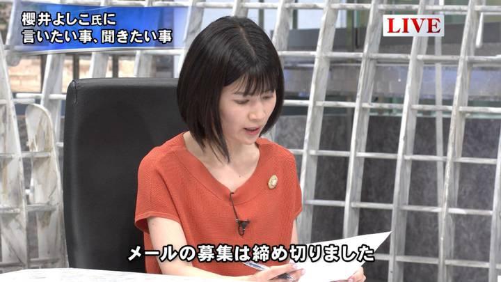 2020年07月07日竹内友佳の画像10枚目