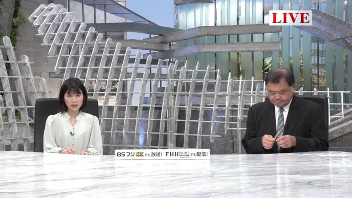 2020年07月08日竹内友佳の画像02枚目