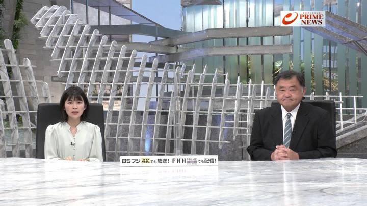 2020年07月08日竹内友佳の画像03枚目