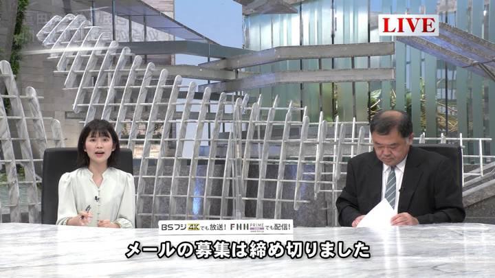 2020年07月08日竹内友佳の画像11枚目