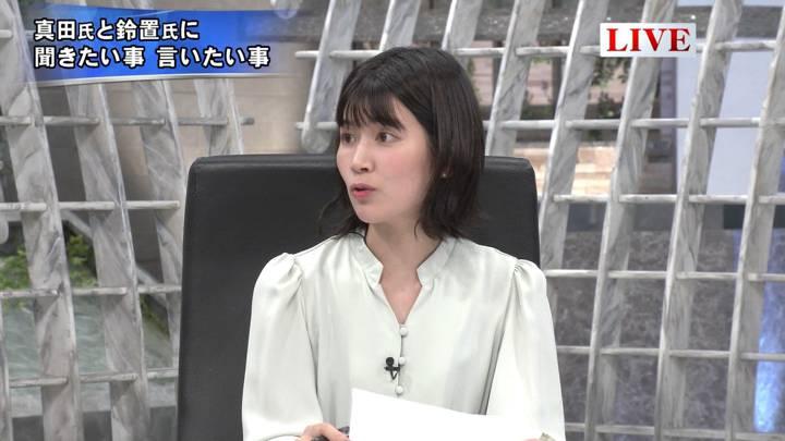 2020年07月08日竹内友佳の画像13枚目