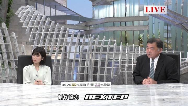 2020年07月08日竹内友佳の画像14枚目