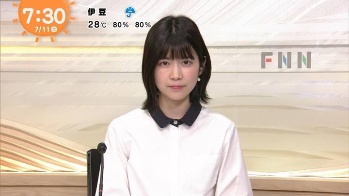 2020年07月11日竹内友佳の画像01枚目