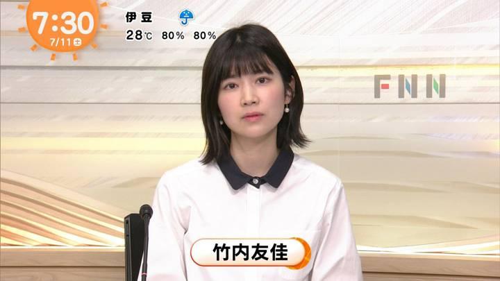 2020年07月11日竹内友佳の画像02枚目