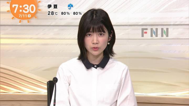 2020年07月11日竹内友佳の画像03枚目