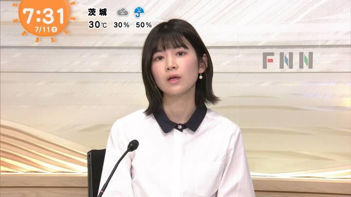 2020年07月11日竹内友佳の画像04枚目
