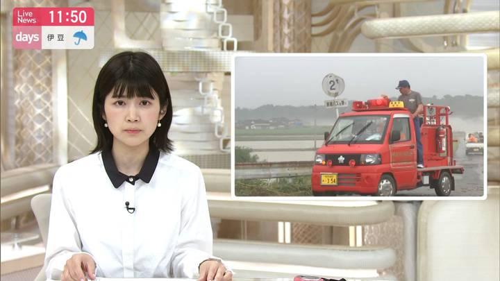 2020年07月11日竹内友佳の画像09枚目