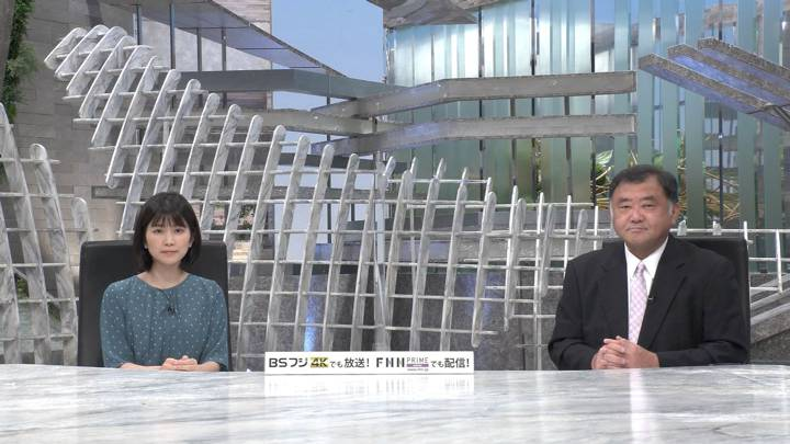 2020年07月13日竹内友佳の画像01枚目