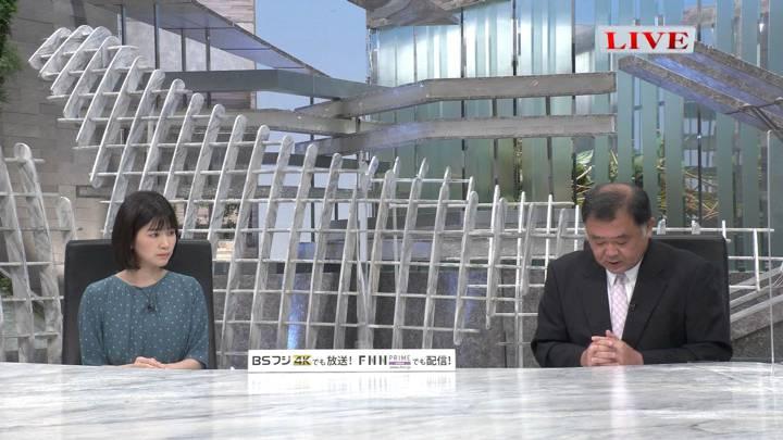 2020年07月13日竹内友佳の画像02枚目