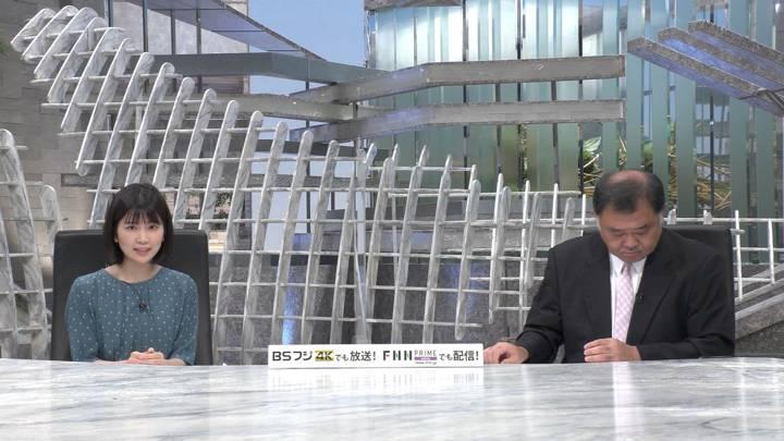 2020年07月13日竹内友佳の画像03枚目