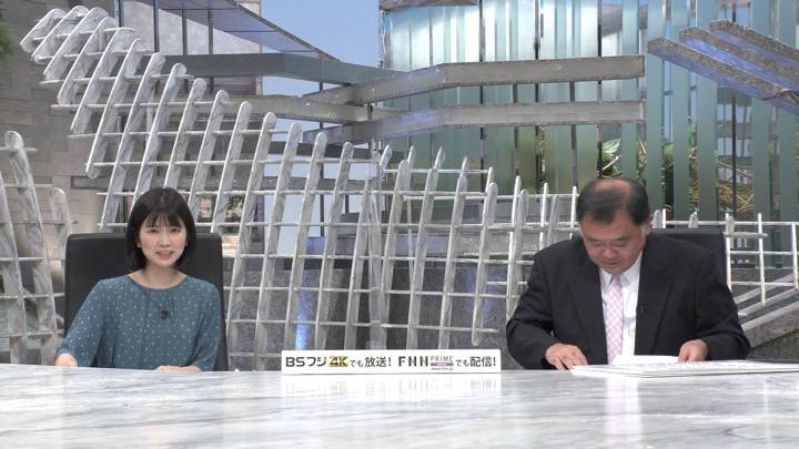 2020年07月13日竹内友佳の画像04枚目