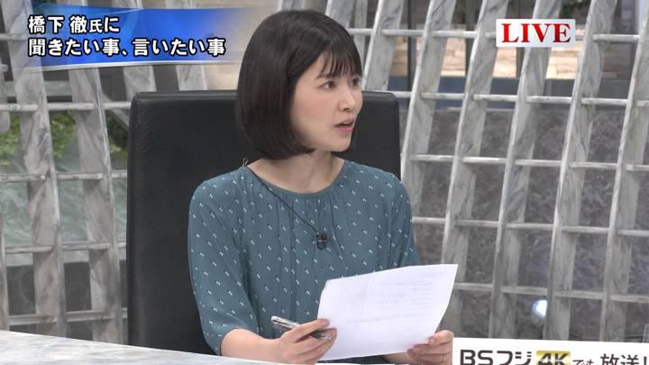 2020年07月13日竹内友佳の画像12枚目
