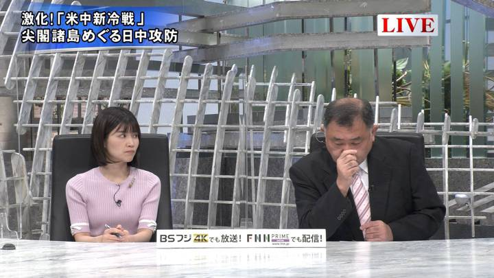 2020年07月20日竹内友佳の画像02枚目