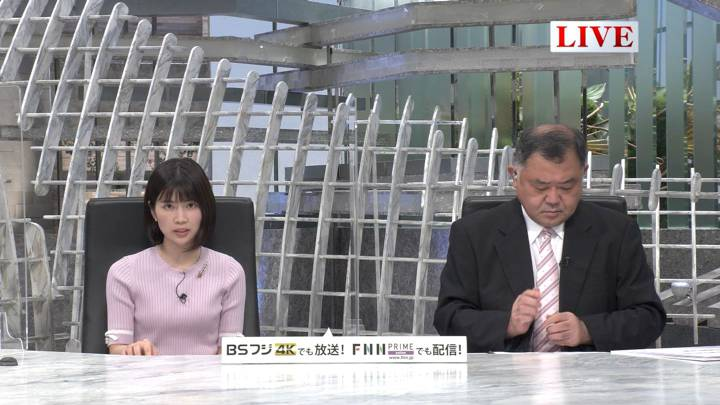 2020年07月20日竹内友佳の画像09枚目