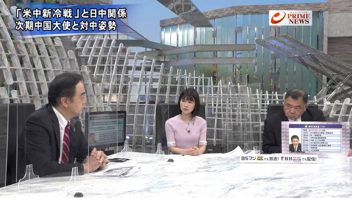 2020年07月20日竹内友佳の画像10枚目