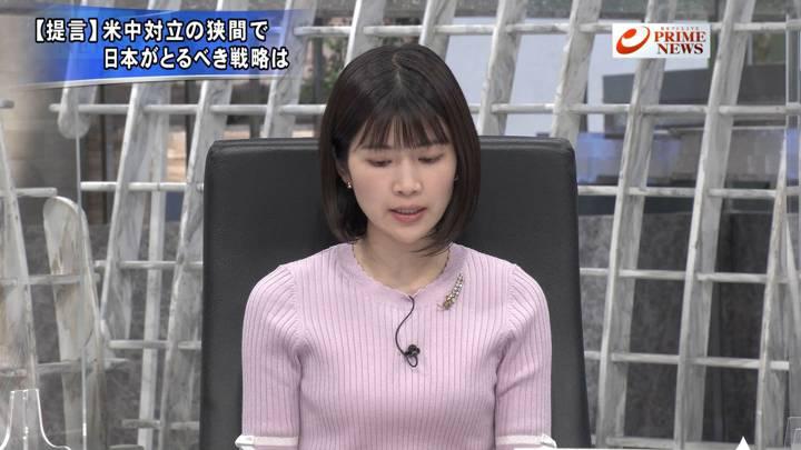 2020年07月20日竹内友佳の画像11枚目