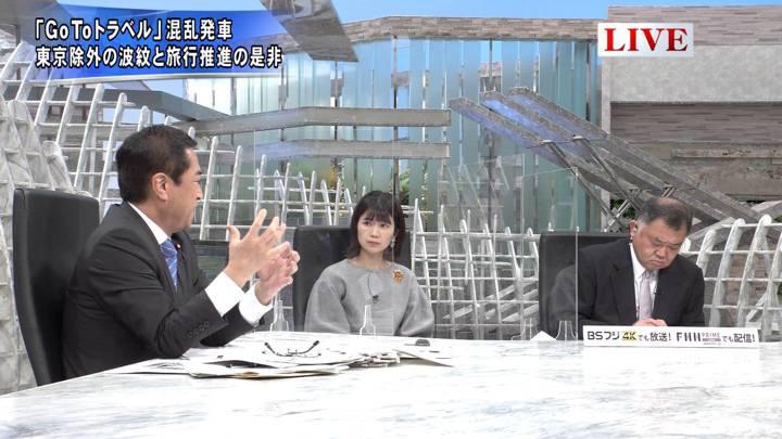 2020年07月21日竹内友佳の画像02枚目