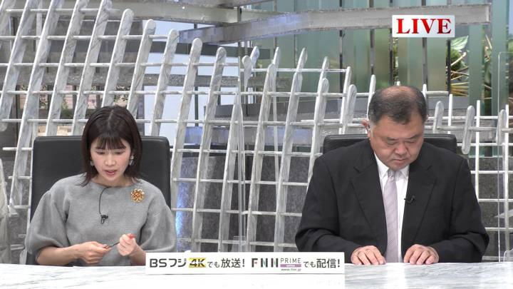 2020年07月21日竹内友佳の画像03枚目