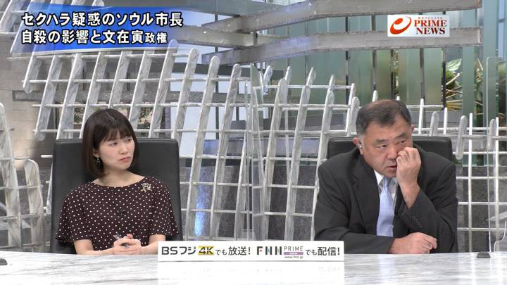 2020年07月22日竹内友佳の画像03枚目