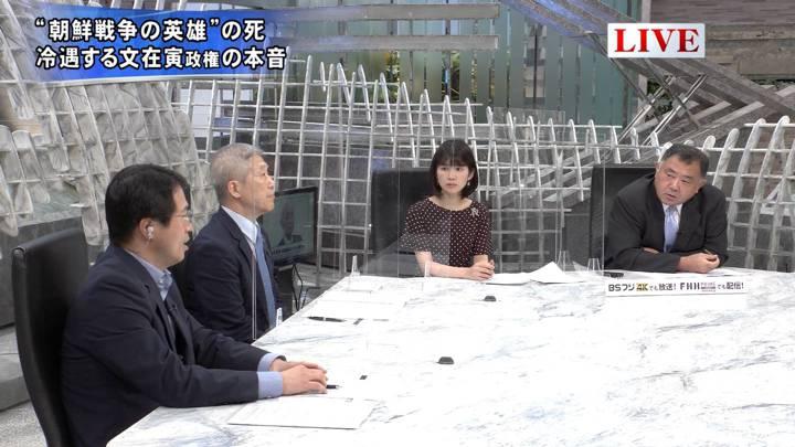 2020年07月22日竹内友佳の画像04枚目