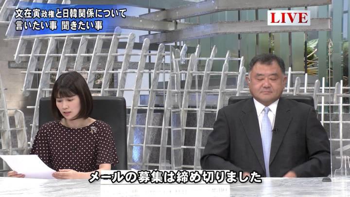 2020年07月22日竹内友佳の画像13枚目