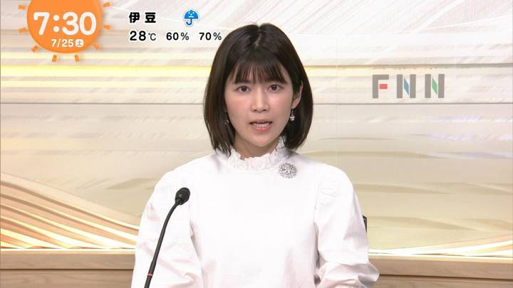 2020年07月25日竹内友佳の画像01枚目