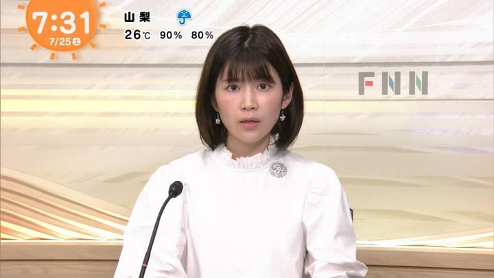 2020年07月25日竹内友佳の画像02枚目