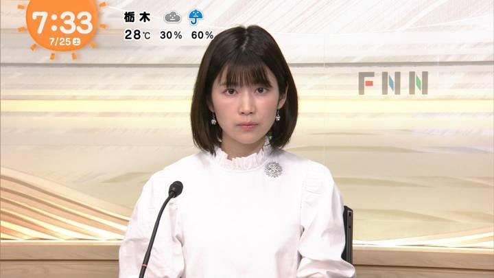 2020年07月25日竹内友佳の画像03枚目