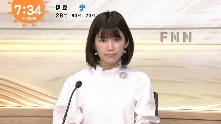 2020年07月25日竹内友佳の画像04枚目
