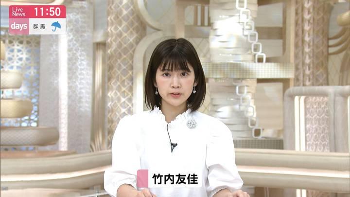 2020年07月25日竹内友佳の画像06枚目