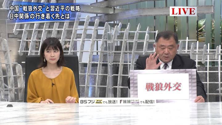 2020年07月27日竹内友佳の画像02枚目