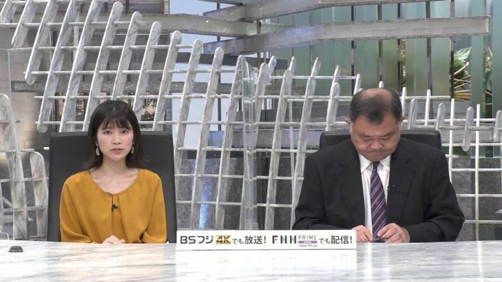 2020年07月27日竹内友佳の画像03枚目