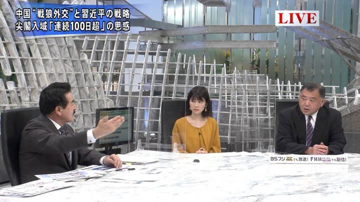 2020年07月27日竹内友佳の画像06枚目