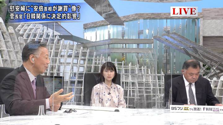 2020年07月28日竹内友佳の画像03枚目