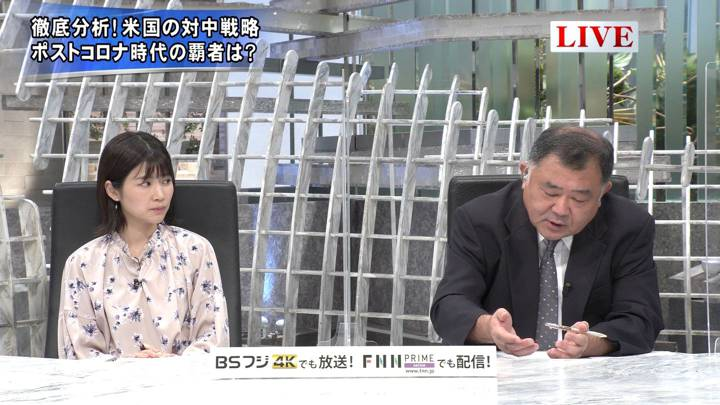 2020年07月28日竹内友佳の画像04枚目
