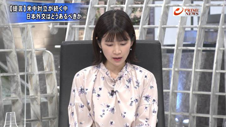 2020年07月28日竹内友佳の画像06枚目