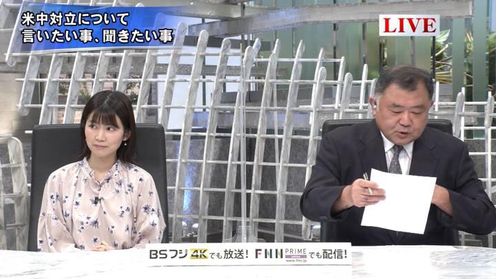 2020年07月28日竹内友佳の画像11枚目