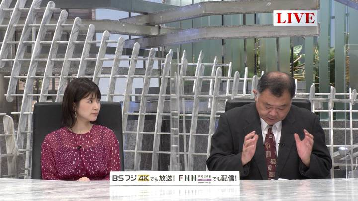 2020年07月29日竹内友佳の画像02枚目