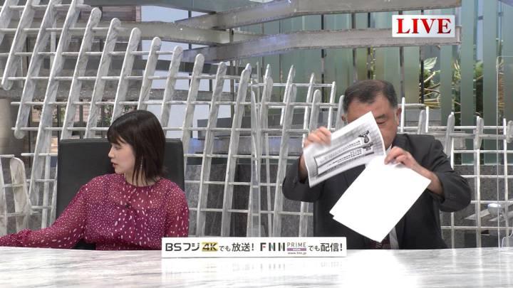 2020年07月29日竹内友佳の画像05枚目