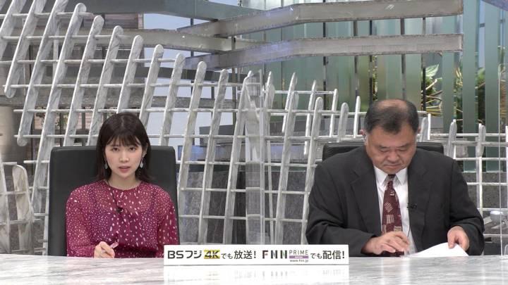 2020年07月29日竹内友佳の画像06枚目