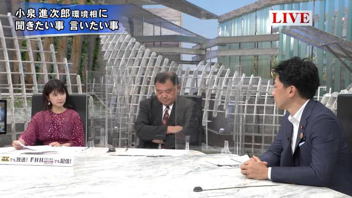 2020年07月29日竹内友佳の画像13枚目