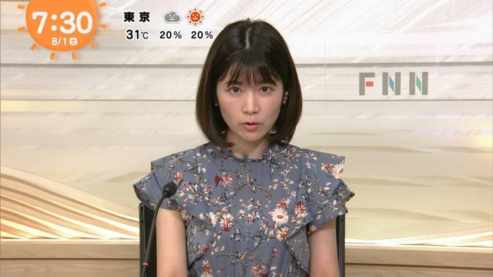 2020年08月01日竹内友佳の画像02枚目